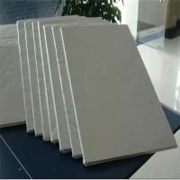 STP保溫板 真空絕熱保溫板 真空防火保溫板