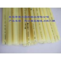 进口聚氨酯圆棒印字软胶棒红色PU棒黄色牛筋棒16 18mm优