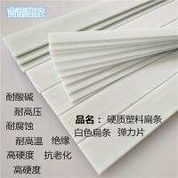 玻纤片宽10mm至30mm绝缘塑料扁条2米长高弹力硬片 纤维