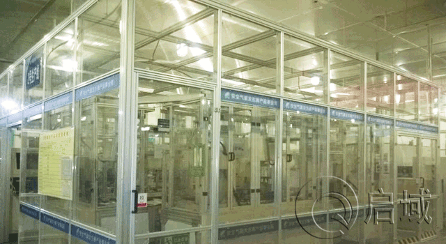 上海启域工业铝型材 机械设备防护罩 安全围栏