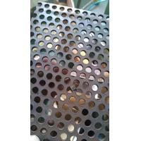 长方形冲孔网图片,圆形冲孔网规格,菱形冲孔网厂家