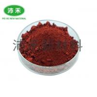 原装进口朗盛氧化铁红颜料油漆用颜料原料拜耳乐130M全系列