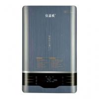 宜嘉欢热水器  YJH-SH81(宝石蓝)