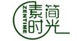 惠州市億海達實業發展有限公司