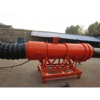 KCS230D矿用湿式除尘风机,除尘风机型号