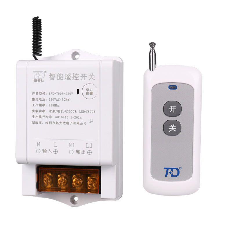 拓安達220V抽水泵無線遙控開關大功率遙控器電源開關智能控制-- 拓安達