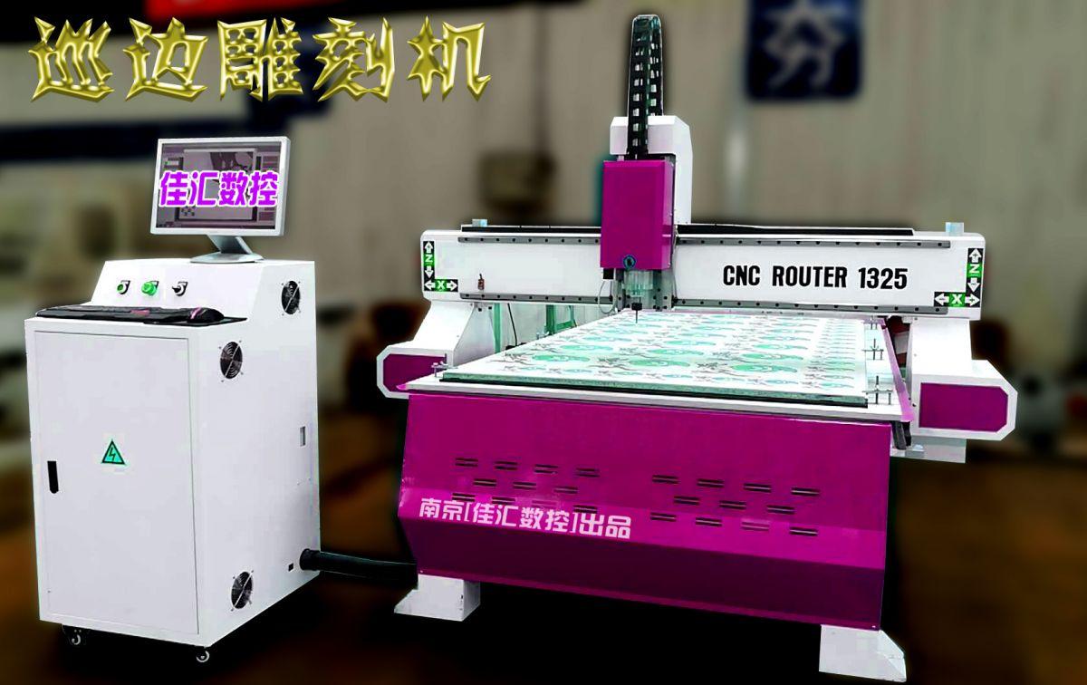 广告巡边雕刻机/UV水晶党建展板