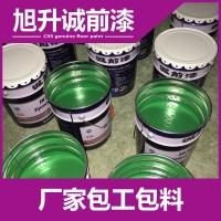 广东珠海旭升诚前漆环氧树脂地板漆|环氧地坪漆|环氧地面漆