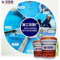 广州防水厂家生产