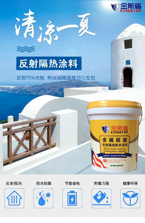 反隔热生产防水厂家