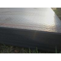 優質q235b花紋鋼板,普碳花紋板直銷
