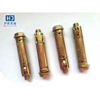 上海沪吉-四片重型壁虎-机械设备地脚膨胀螺丝-锚栓M12x9