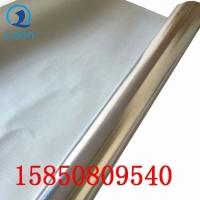 铝箔玻璃纤维防火布保温隔热铝箔胶带 生产厂家