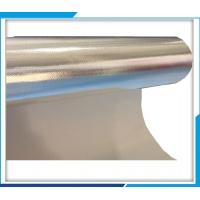 生产保温隔热铝箔布 玻璃纤维复合铝箔布 防火卷帘吸音铝箔防火