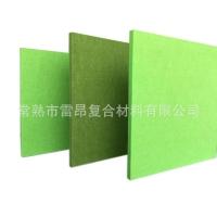 本厂家供应聚酯纤维吸音防火板/隔音 吸声材料批发销售