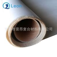 供应玻璃纤维钢丝复合防火布 玻纤阻燃防火帘布销售批发价格