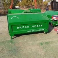 环卫3立方钩臂式垃圾箱
