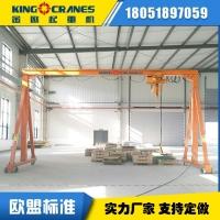 龙门架2吨门式起重机跨度3米吊高3米AMH环链电动葫芦