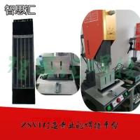 钢锯条塑料包装盒塑壳超声波焊接机