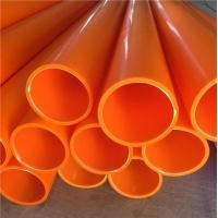 mpp电力管|mpp电力电缆护套管|mpp电线保护管