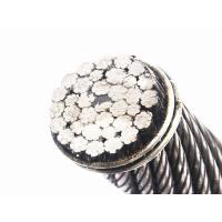 咸阳宝石35WxK7旋挖钻机钢丝绳