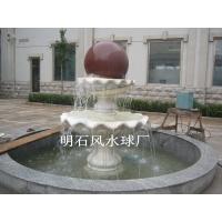 上海风水球厂家/印度红风水球市场价格/风水球维修