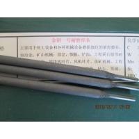 (正品)T純鎳鑄鐵焊條Z308