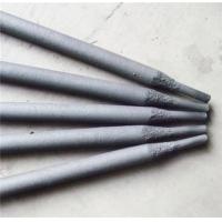 NIC 60鑄鐵焊條ENiFe-C1鎳鐵鑄鐵焊條