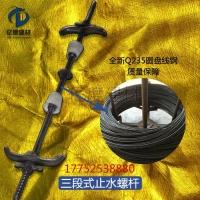 止水螺桿生產廠家型號可定制