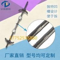 止水螺杆三段式止水螺杆对拉螺杆防水丝杆