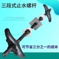 锥形套管铝模套管穿墙套管可周转套管