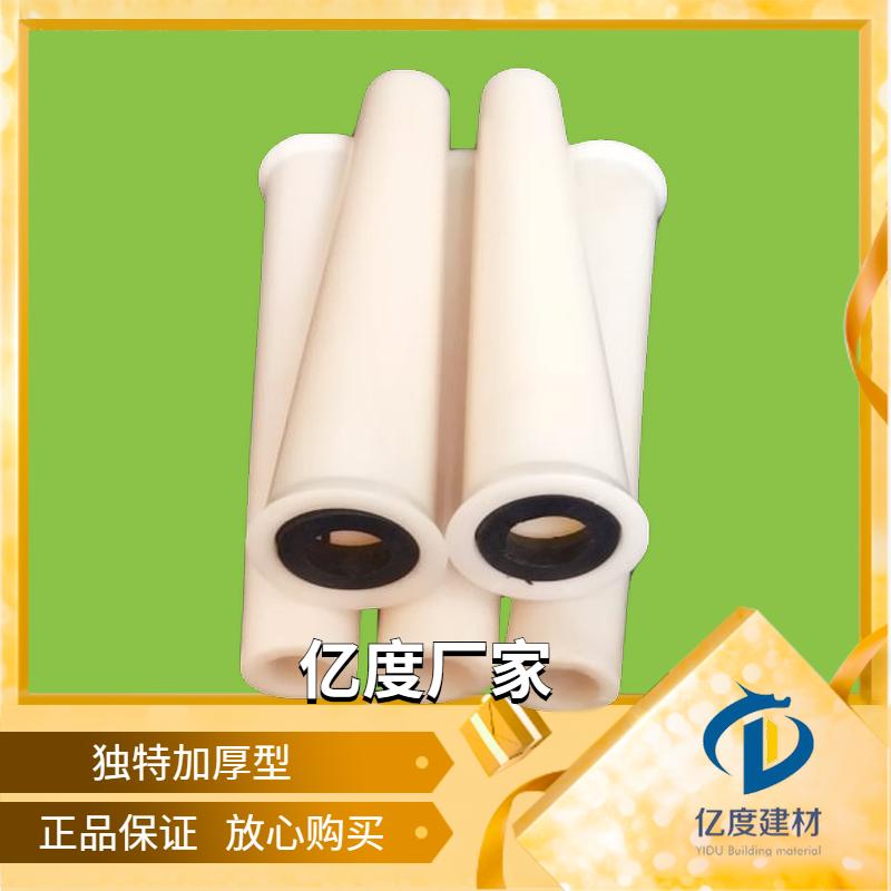 錐形套管穿墻套管鋁模套管大小頭管