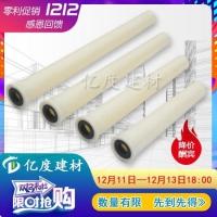 锥形套管铝模套管大小头管可周转套管