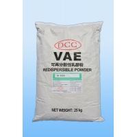 大连化学VAE可再分散性乳胶粉涂料添加胶粉