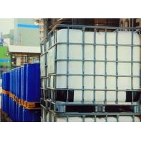大連化學VAE乳液醋酸乙烯-乙烯共聚物乳液砂漿添加劑