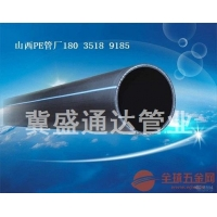 山西忻州区域PE给水管PE穿线管PE管材管件省内配送