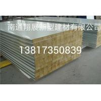 江苏订制彩钢岩棉夹芯板、保温隔热防火夹芯板(图)