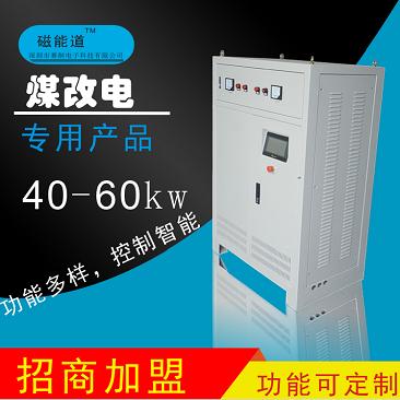 磁能道地暖设备别墅供暖系统酒店供暖热水两用系统