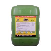 香港黑豹JS聚合物水泥防水涂料金装第八代