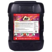 黑豹防水胶国标Ⅰ型JS聚合物厨厕屋顶外墙水池防潮补漏