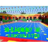 幼儿园塑胶地板 悬浮地板  幼儿园地板厂家  河南郑州幼儿园