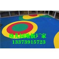 幼儿园悬浮地板 幼儿园地板 幼儿园塑胶地板 郑州悬浮地板厂家
