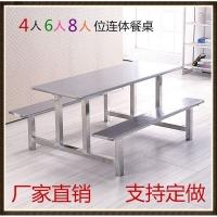 学校员工食堂餐桌椅4人6人8人餐桌连体快餐桌椅组合 6人位不