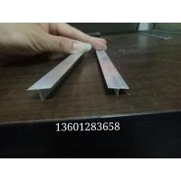 铝合金压条--T型铝压条