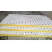 穿孔复合吸音板  价格  图片   北京
