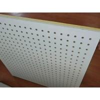 穿孔石膏板   玻璃棉复合板