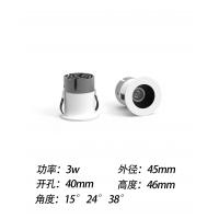 翼洋/开孔40mm/3W/不可调角度/射灯