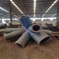铸钢件 多管树杈铸钢件