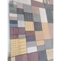 興特建材 陶瓷透水磚