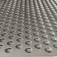 工業不銹鋼圓形孔板A南通工業不銹鋼圓形孔板廠家報價